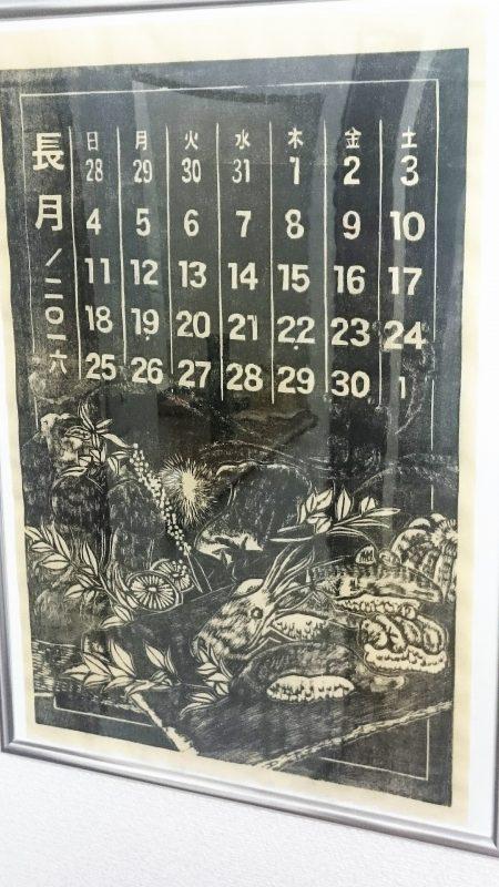 カレンダー9月分